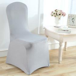 مأدبة كرسي تثبيت تغطية [سبندإكس]