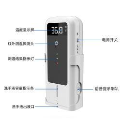 Temperatur-Messen-Maschinen-automatisches Fühler-Unterstütztes automatische Handwaschendes Gerät