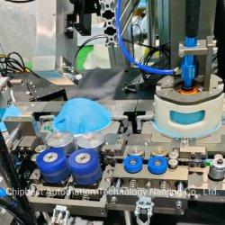 2021 أحدث تقنية حماية FP3 Cup Mask Machine تلقائيًا بالكامل الضغط البارد تشكيل كوب قناع آلة مصنعين