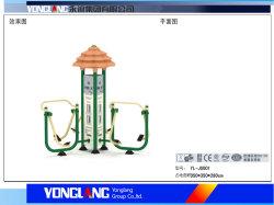 屋外フィットネス設備スポーツ用品高品質( YL-JS001 )