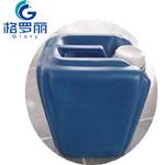 Gl-401organic Fluoro Tensid CAS 375-72-4
