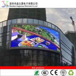 大きい広告の掲示板の価格電子P10屋内屋外LEDのボードの表示/LED壁スクリーン
