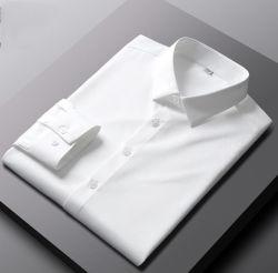 高品質素材 2021 New Arrivel の素材 様式 2021 の新しいプロダクトワイシャツのワイシャツか工場直送販売の方法