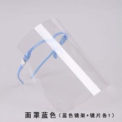 Hochwertige Schutz Full Face Shield Tool Sicherheitsmaske Groß Schutzschild Persönliche Schutzvorrichtung hergestellt in China
