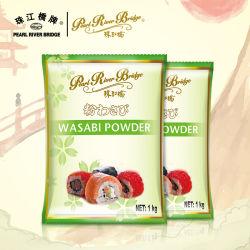 와사비 파우더 1kg 펄 리버 브리지 브랜드 와사비 서양 고추냉이 파우더 초밥용