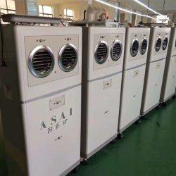 Asai Non-Contact дезинфекции машины для персонала