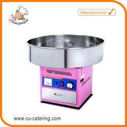 商業使用のガスの綿菓子機械キャンデーのフロスメーカーHgc-04