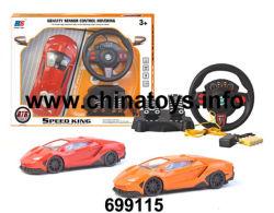 Novo 1: 16 de quatro vias do controle remoto de plástico do carro Modelo do produto Pacote de brinquedos (699115)
