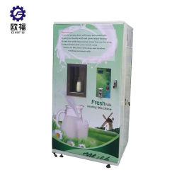 신선한 우유를 위한 옥수수 삽입 자동 판매기