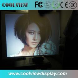 1.524m Hの接触Foil/3Dホログラフィック映写幕またはプロジェクタースクリーンか後部プロジェクターフィルム