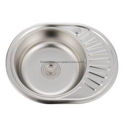 Hot Sale Forme ronde évier en acier inoxydable 201/304 LS-5745