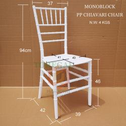 木および樹脂のChiavariの椅子
