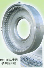 Muffa a due pezzi radiale della gomma del pneumatico