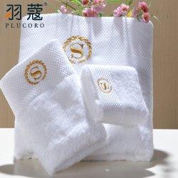 Hôtel 100% coton set de serviettes de bain et serviette de toilette avec broderie logo du client