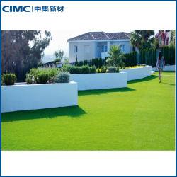 مصنع مصنع تصنيع بناء على بناء بناء مصنع العشب الصناعي بناء على بناء بناء على بناء المصنع حديقة ديكور البنية الأساسية