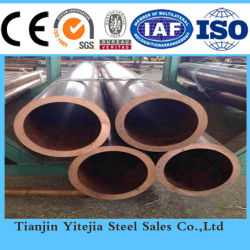 Tube en alliage de cuivre-nickel Prix (C1100, C1011, C1020, T1, T2, TU1, TU2, Tp1, TP2)