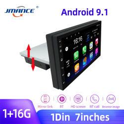 1DIN ajustable de 7 pulgadas de FM Radio estéreo para coche Android pantalla de contacto de cuatro núcleos de 1080p de coche navegación GPS, reproductor de radio