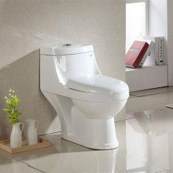 イエメンビクタースタイルのサニタリーウェアトイレ , バスルーム一体型トイレ , 洗面所 , トイレビデ