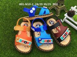 Pattini materiali di Kid del sandalo dei bambini di Pcu di disegno di gioco del calcio