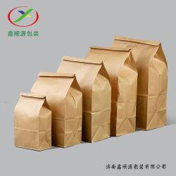 100g Sos Saco de papel Kraft Natural Food Tirar o saco de papel Fabricação na fábrica diretamente