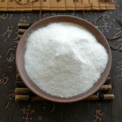 酸化防止剤のための工場99%純度のL-Carnosineの粉305-84-0