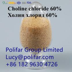 Fami-QS de chlorure de choline liquides/en poudre épis de maïs