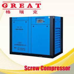 7.5 KW-250 kW 電気空冷 Oilless 産業用ロータリースクリュエアコンプレッサ CE および ISO 認証済み
