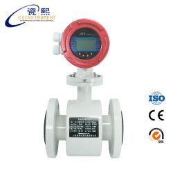 Шанхае Cixi 4 дюйма Food Grade цифровой поток молока дозатора