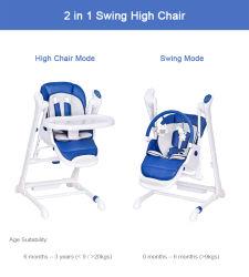 2021 Hotsale Unique Electric bébé Chaise haute rotation 3 en 1 bébé Chaise d'alimentation pour l'alimentation et l'étude
