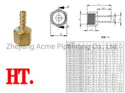 금관 악기 미늘 접합기 유압 호스 이음쇠 (I.D x FIP)