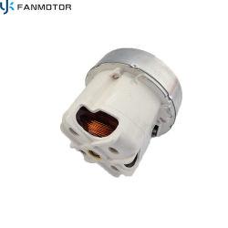 AC Электродвигатель пылесоса аксессуары