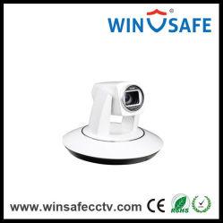 كاميرا فيديو رقمية عالية السرعة كاميرا فيديو CMOS Conference Camera