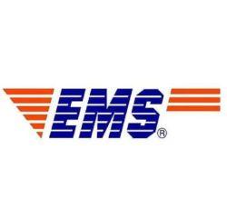 Экспедитор/ EMS Express из Китая в мире