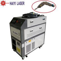고품질 특수 금속 용접 휴대용 용접 기계
