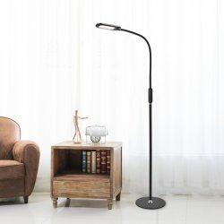 조광 가능한 조절형 독서용 바닥/거실 침실 사무용 스탠딩 램프