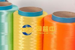 Gekleurde Hppe Fiber High Performance UHMWPE garen voor liertouw