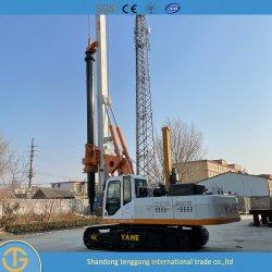 Plataforma de perfuração para fundações/Mineração de pequenas dimensões da série hidráulica de rastos Dr-100 Equipamento de construção de plataformas/engenharia de perfuração de poços de água