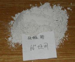 製陶術の艶出しのための白い粉のジルコニウムケイ酸塩66%