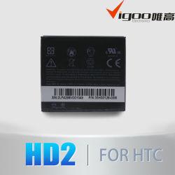 بطارية هاتف محمول عالية السعة لـ HTC HD2