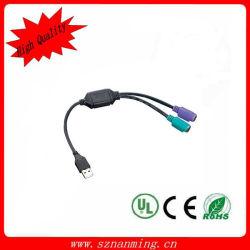 Câble USB pour PS2 Convert