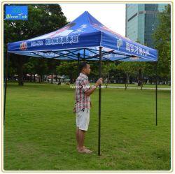مظلة قابلة للطي ذات أسلاك زنبركية فولاذية عالية القوة خيمة بجدران جانبية-W00031