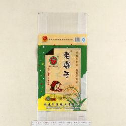 50kg pour le riz en polypropylène tissé sac de maïs de l'emballage des aliments pour animaux