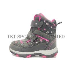 В поход и на улице спортивной обуви школы обувь охлаждения верхней конструкции Strong фирмы и безопасности башмак для мальчиков и девочек/женщин и мужчин Img_20200605_095012
