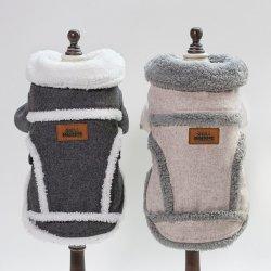Sudadera con capucha pieles espesar arnés perro estilo industrial con doble bolsillo Perro Caliente Escudo traje chaqueta de invierno ropa de perros