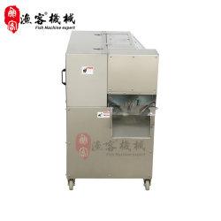 Machine de traitement automatique de nettoyage de gouttière de poisson