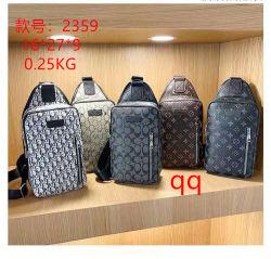 女性女性女性の女性のレプリカデザイナーは既に L ; V セットの袋の肩のハンドバッグの夕食袋のハンドバッグ