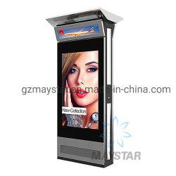 Todos à prova de intempéries 4G 5g Exterior WiFi digital LCD ecrãs de vídeo fora Exterior Interactive Ecrã táctil Kiosk apresenta ecrãs Piscina Digital Signage