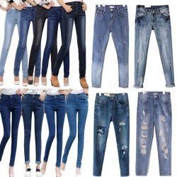 Смешайте цветных женщин Джинсовые брюки брюки (H19-21)