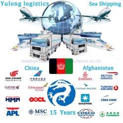 معدلات الشحن البحري من الصين إلى أفغانستان