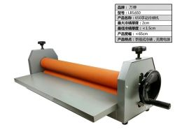 Lb650 650mm Manual do Laminador a Frio